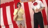 携帯ショップで働く志田未来似の爆乳娘が罰ゲームでタダマンパコ!